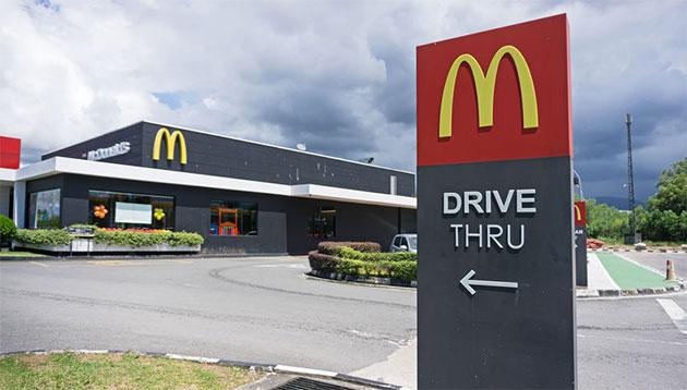 McDonald's Drive Thru and building